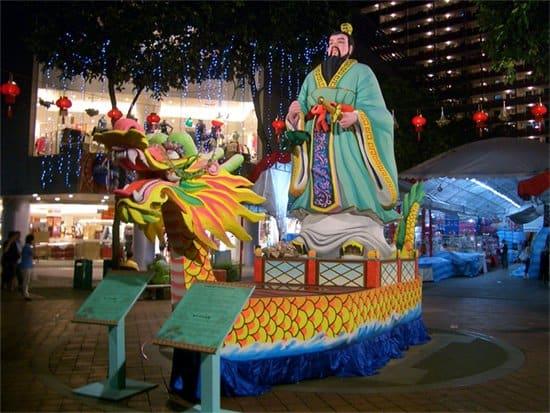 Qu Yuan on a dragon boat